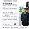 CCI20150128_0002.jpg