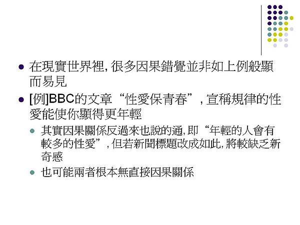 投影片80.JPG