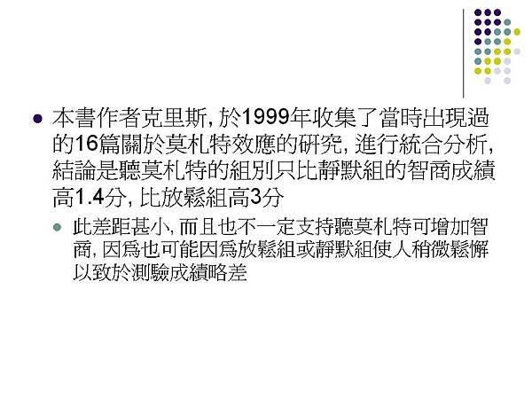 投影片98.JPG