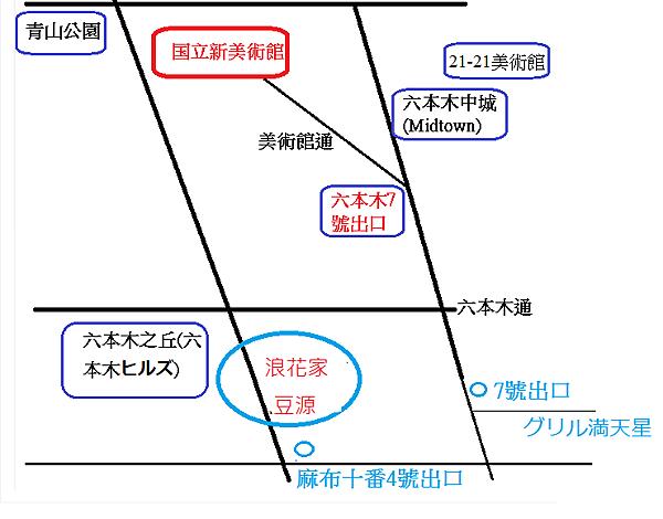 麻布十番地圖.png