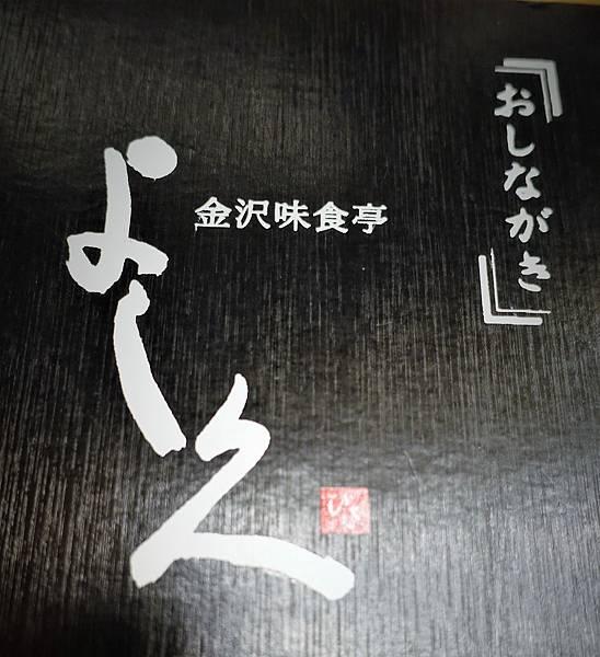 DSC03496.JPG
