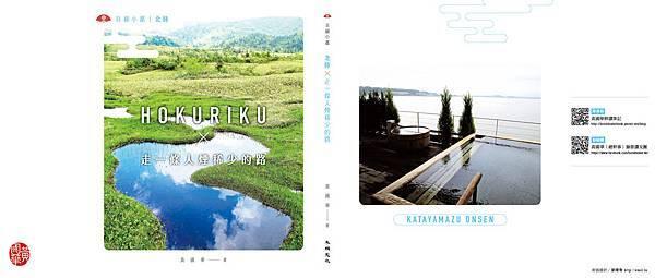matsumoto_cover06123