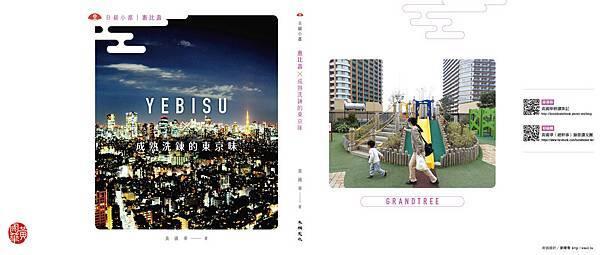 matsumoto_cover06122