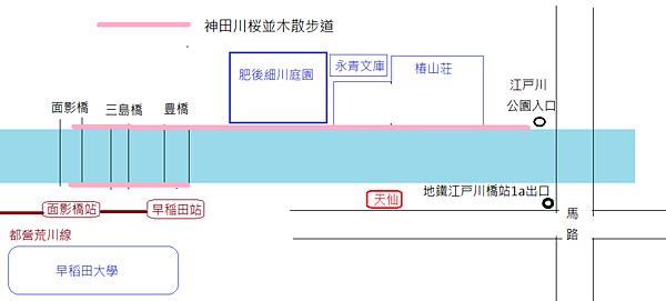 地圖1.png