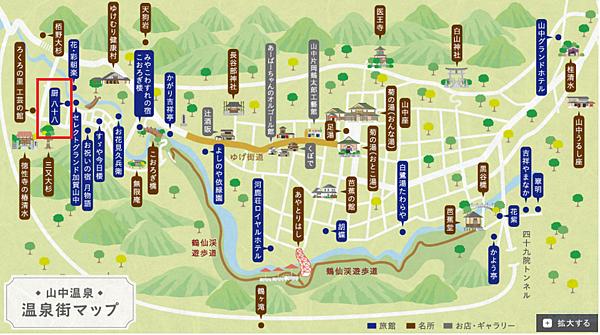 山中溫泉地圖.png
