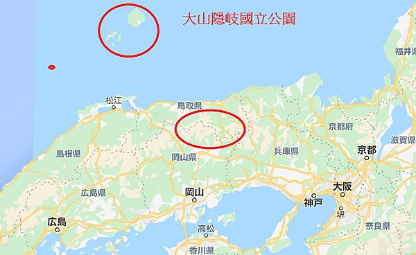 大山隱岐國立公園地圖1.png