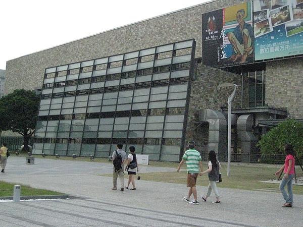 台中美術館