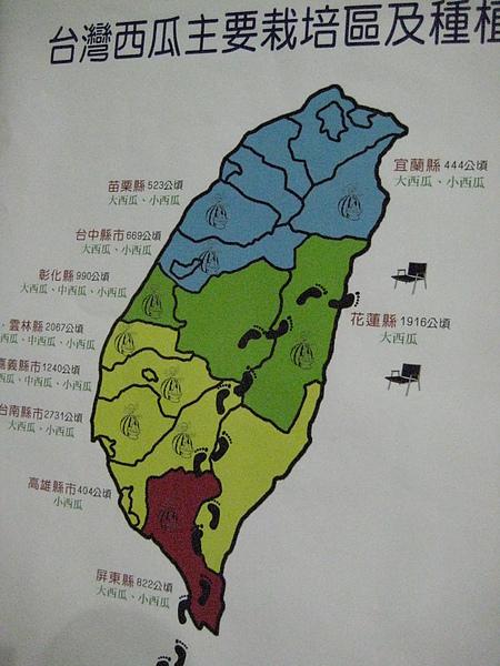 臺灣西瓜分布圖