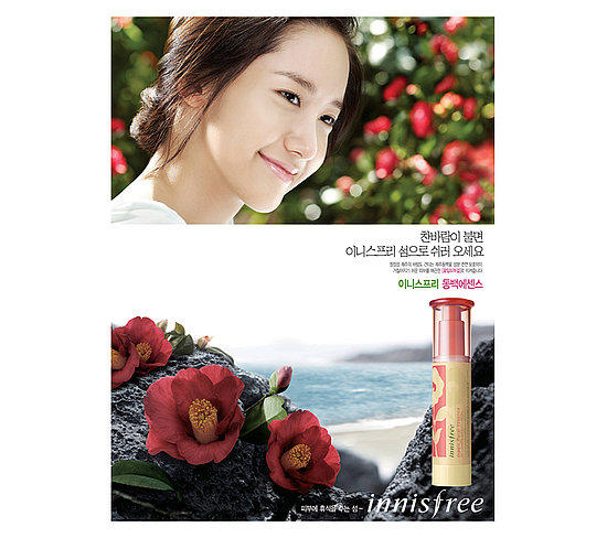 98da2299db60c51d_innisfree_1_preview.jpg