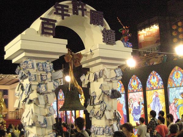 台灣燈會-基督教祈福區