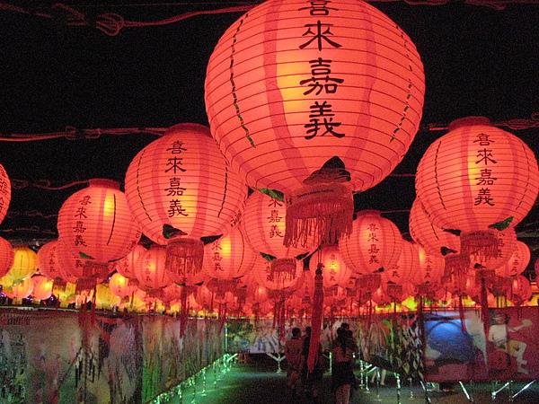 台灣燈會在嘉義