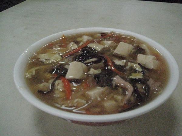 四方元-酸辣湯餃