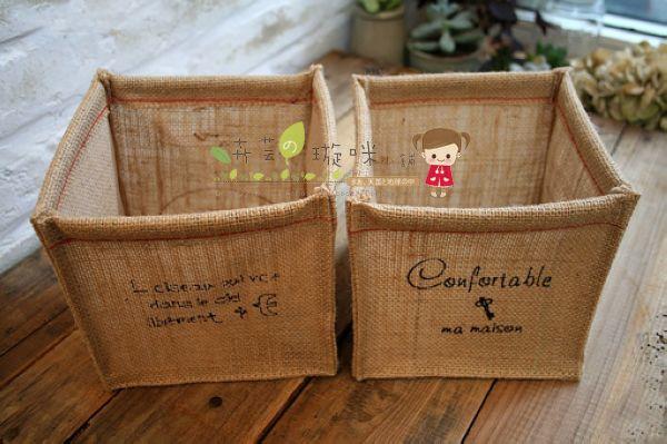 黃麻箱-1.jpg