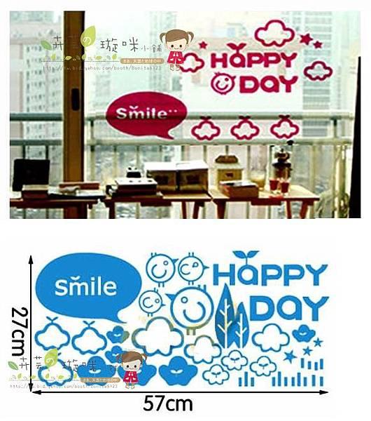 壁貼-Happy Day.jpg