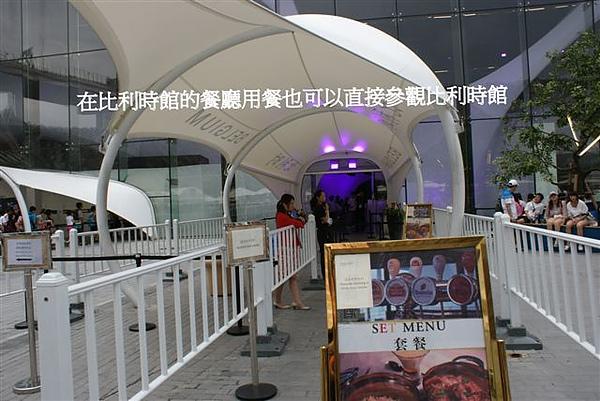 上海世博 217.jpg