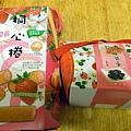 20120212大湖採草莓 038.jpg