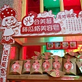 20120212大湖採草莓 048.jpg