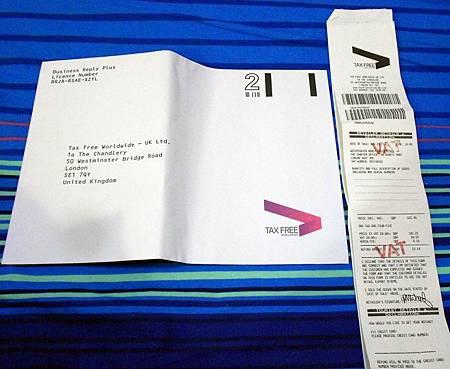201209英國退稅電話卡星巴克杯 043.jpg