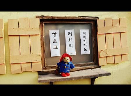201303韓國 337.jpg