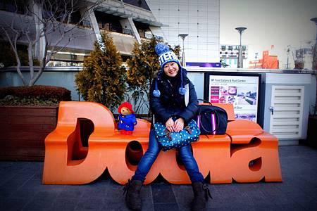 201303韓國 0380.jpg