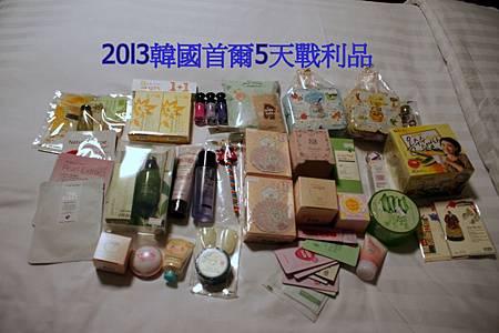 201303韓國 735.jpg