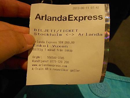 201306荷蘭及瑞典 069.jpg
