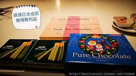 201312japan gift