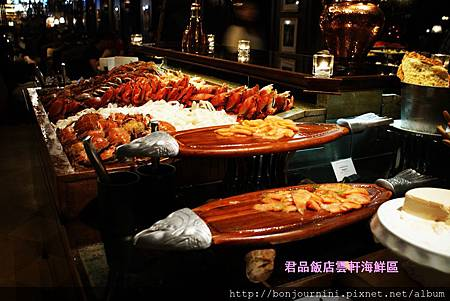 君品飯店海鮮