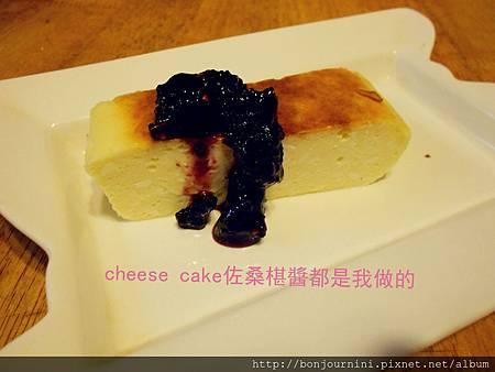 cheese cake佐桑椹醬