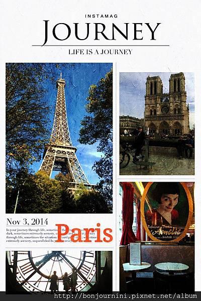 油畫巴黎.jpg