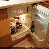 布拉格的家小冰箱