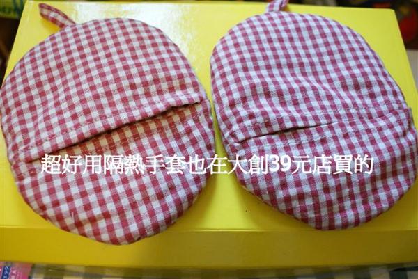 200909水餃 066.jpg