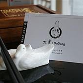 2009北京行 052.jpg