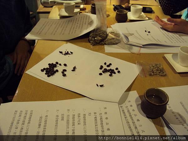 咖啡美學一 002