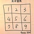 2014-02-24-16-26-25_deco
