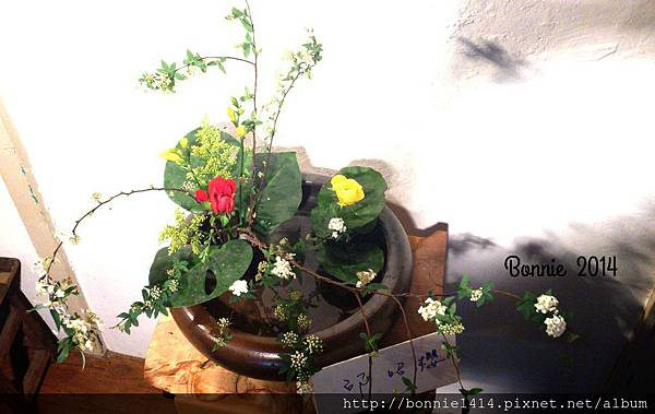 2014-03-14-00-36-36_deco