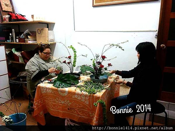2014-03-21-23-09-34_deco