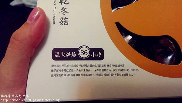美食 - 65