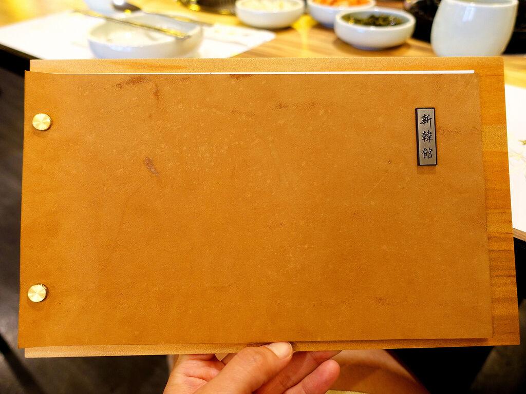 DSC06673.JPG