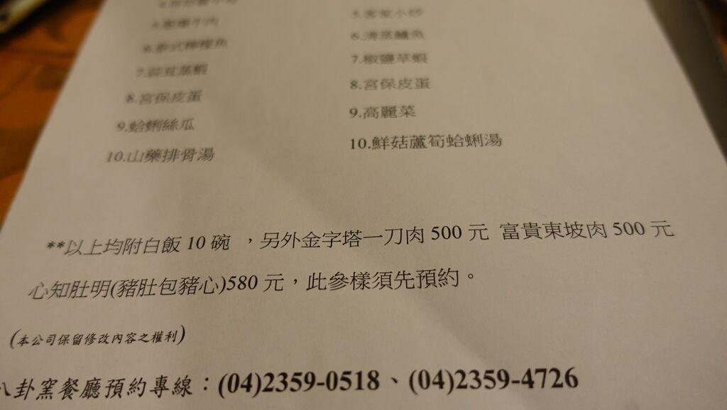 DSC07462 - 複製.JPG