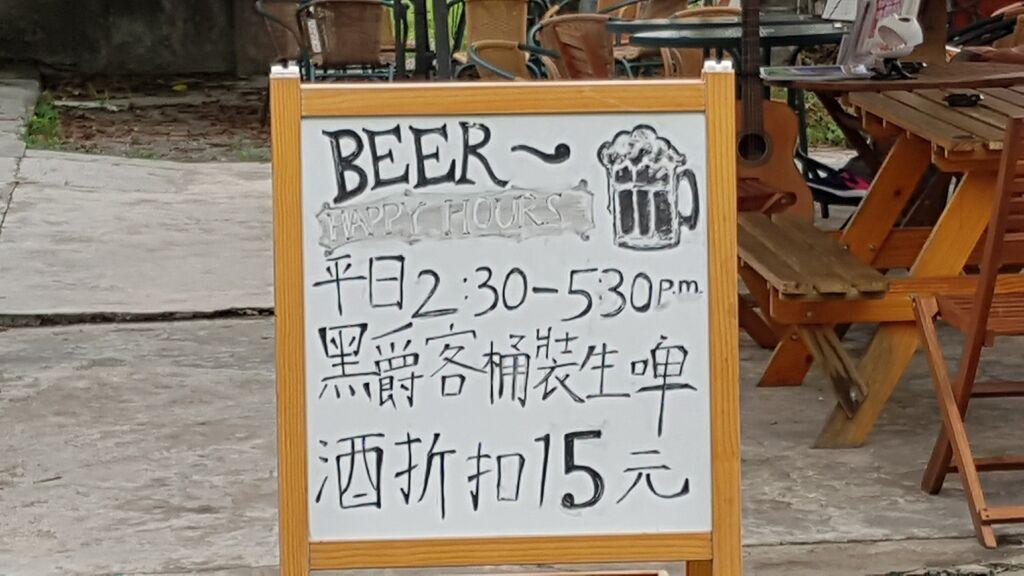 20161009_133502.jpg
