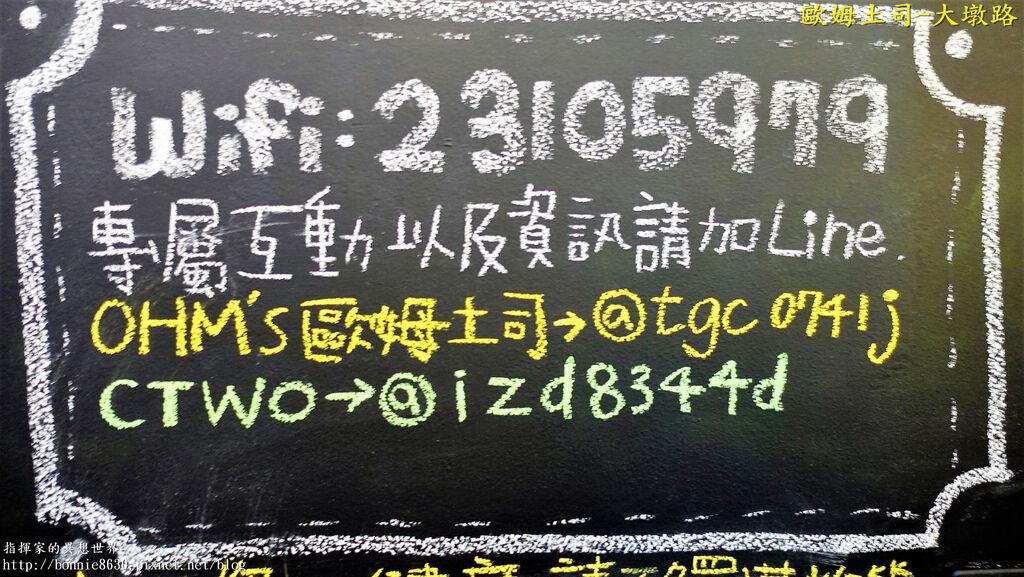 DSC04173.jpg
