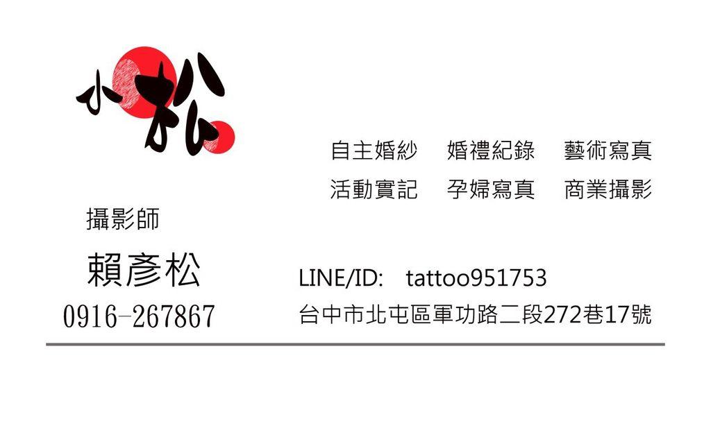 S__1728548.jpg