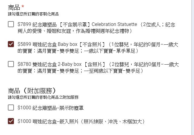 手模田單3.PNG
