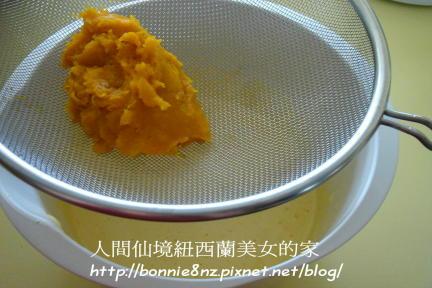 南瓜蛋糕-2