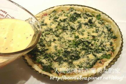法式鹹派Quiche-5