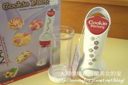 電動製餅乾機-2