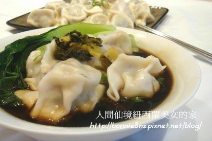 芹菜牛肉水餃-1