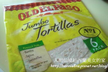 照燒雞肉墨西哥薄餅-2