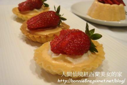 草莓塔-1